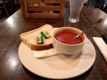 Granary - Zuppa al pomodoro